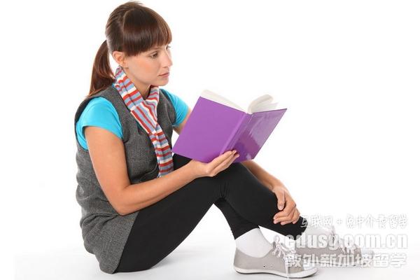 中国的学生如何考新加坡大学