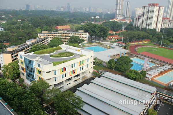 新加坡中学预备班