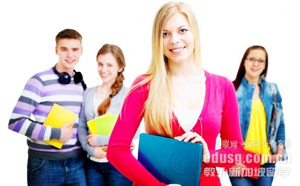 新加坡大学私立大学排名