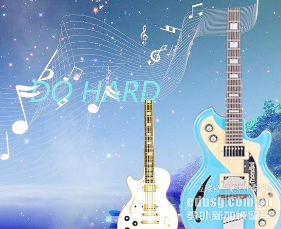 新加坡大学音乐管理专业排名