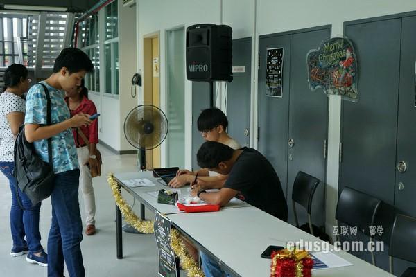 新加坡jcu有哪些专业