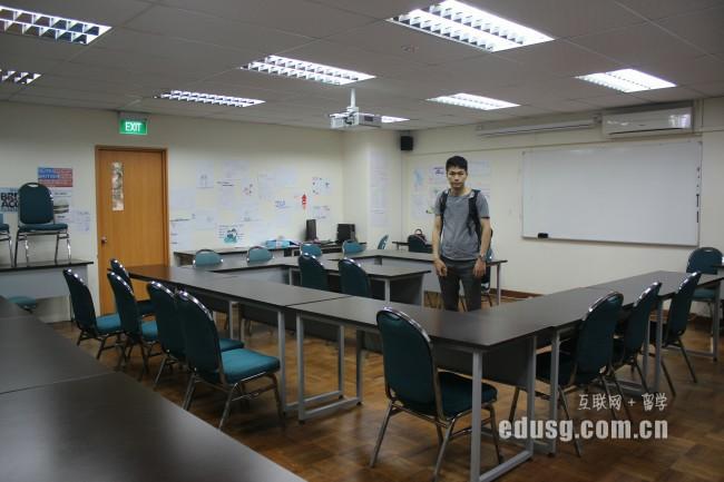 新加坡mdis学院学费多少