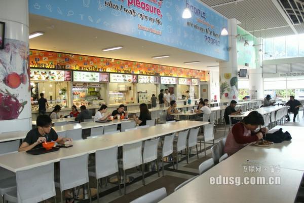 新加坡sim大学一学期的学费多少钱