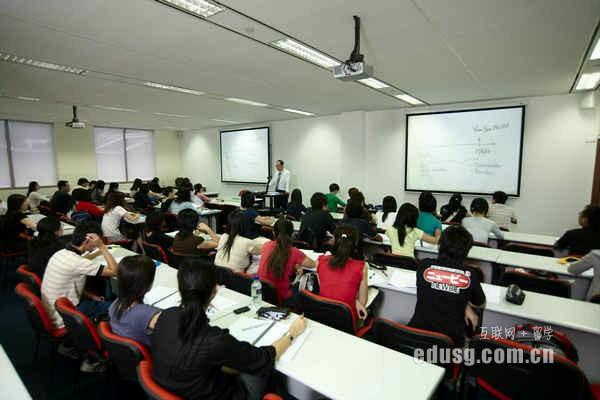 新加坡tmc学院申请费