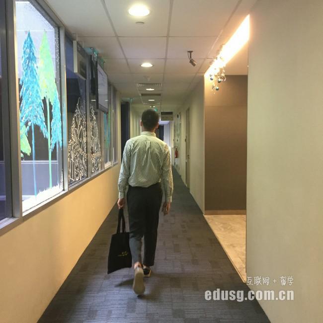 新加坡kaplan学院学费多少