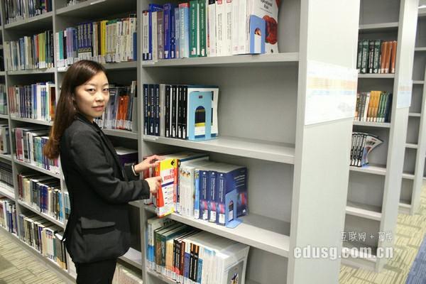 新加坡澳亚学院留学要求