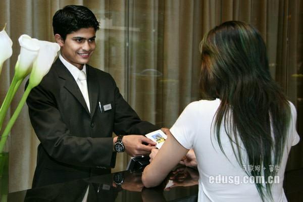 新加坡市场学院研究生申请