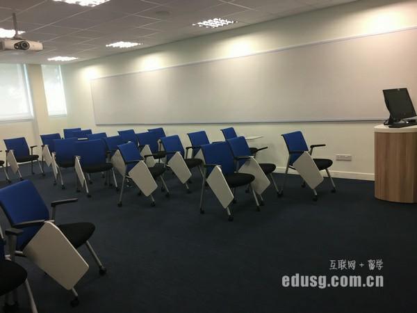 新加坡南洋现代管理学院管理专业