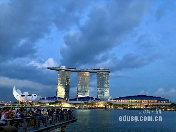 新加坡SSTC学院本科费用多少