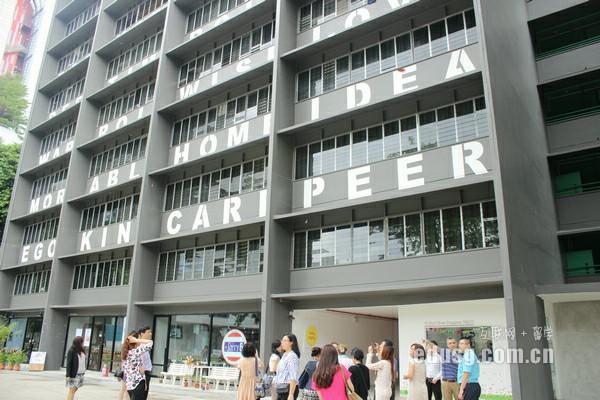 新加坡莎顿国际学院预科申请流程