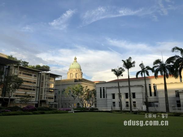新加坡拉萨尔艺术学院申请时间