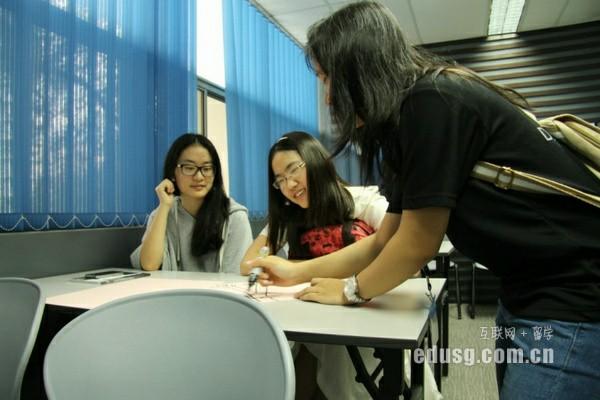 新加坡PSB学院管理专业有哪些