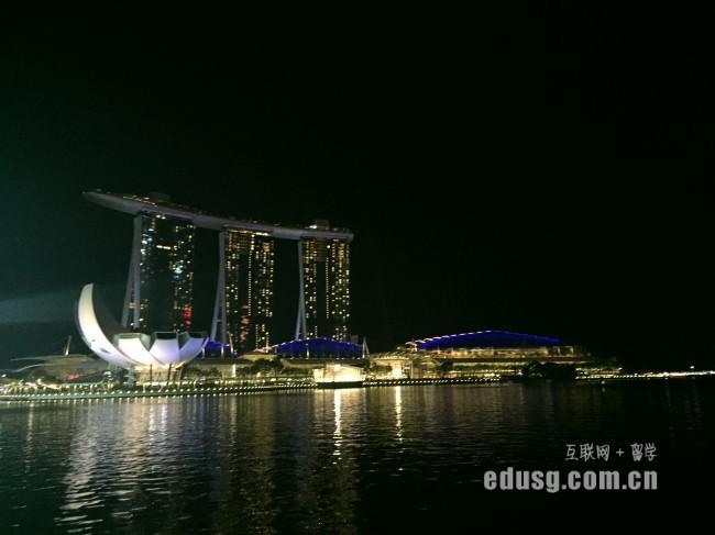 新加坡PSB学院硕士申请时间
