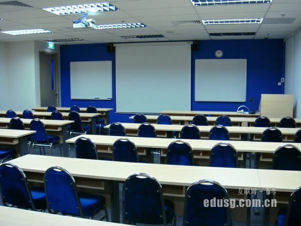 新加坡莱佛士高等教育学院本科申请材料