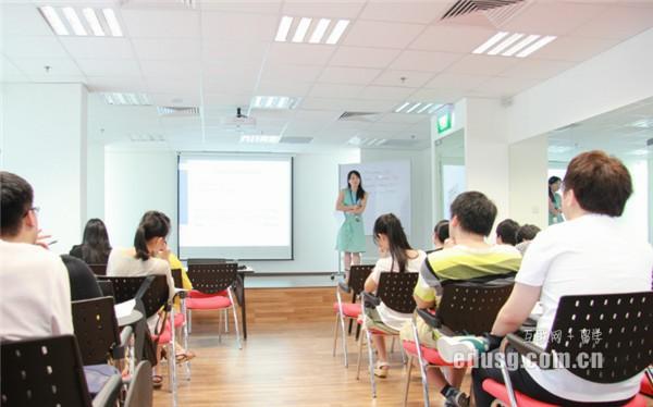 新加坡市场学院读本科