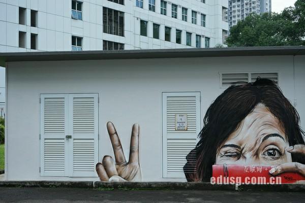 新加坡爱信国际学院住宿条件