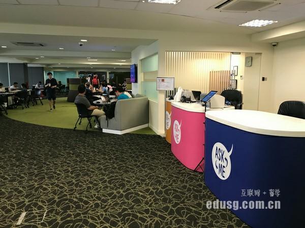 新加坡南洋现代管理学院留学条件
