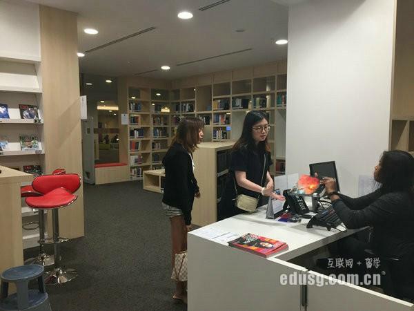 新加坡南洋现代管理学院留学要求