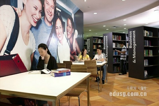 詹姆斯库克大学新加坡校区商科费用