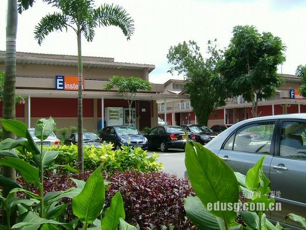 新加坡莱佛士高等教育学院商科硕士费用