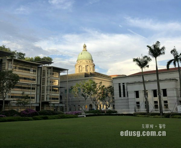 新加坡ERC学院研究生奖学金