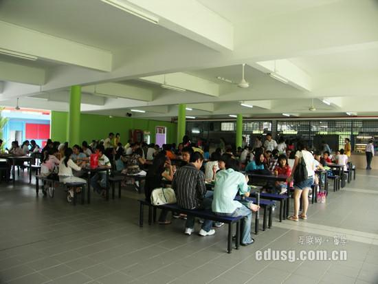 新加坡淡马锡理工学院商科费用