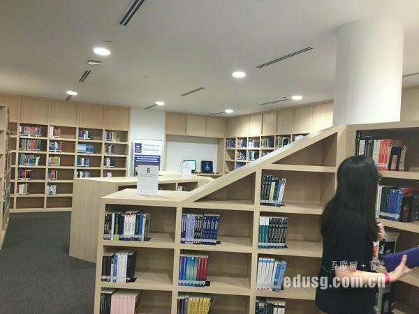 新加坡南洋现代管理学院读预科
