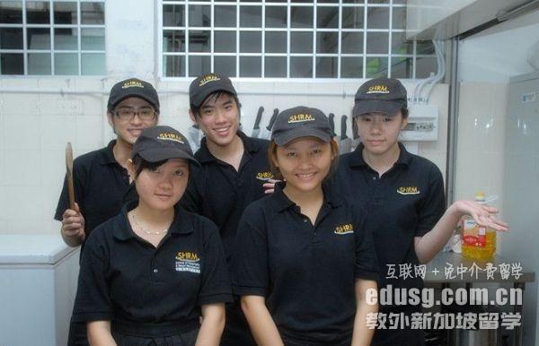 新加坡莎瑞管理学院条件