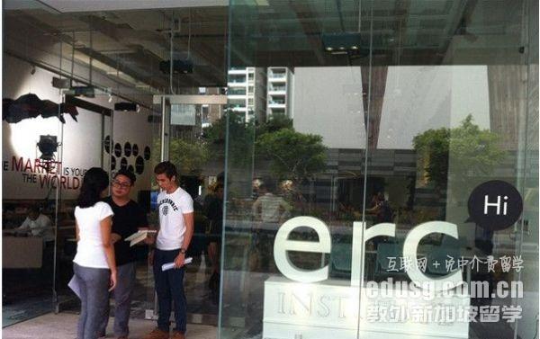新加坡ERC学院预科申请条件