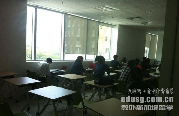 新加坡ERC学院商科申请条件