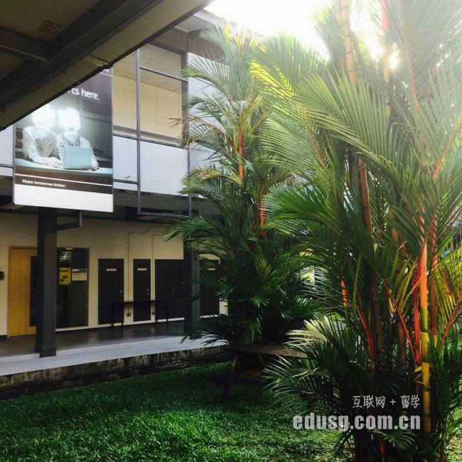 新加坡义安理工学院专业申请条件