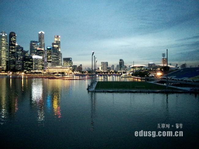 新加坡博伟国际教育学院研究生几年
