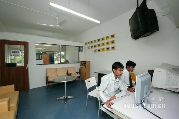 新加坡英华美学院住宿条件