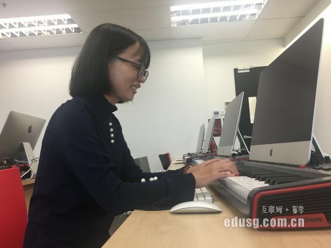 新加坡南洋理工学院的申请材料