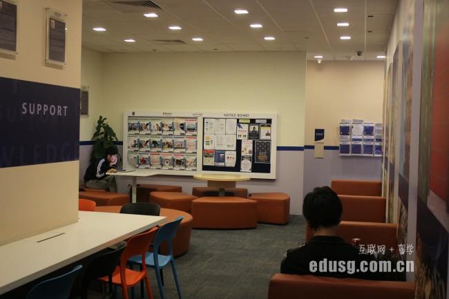 新加坡淡马锡理工学院条件