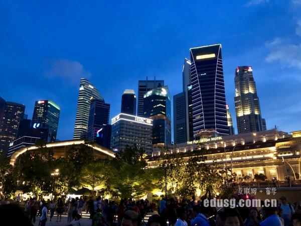 新加坡莱佛士高等教育学院移民专业