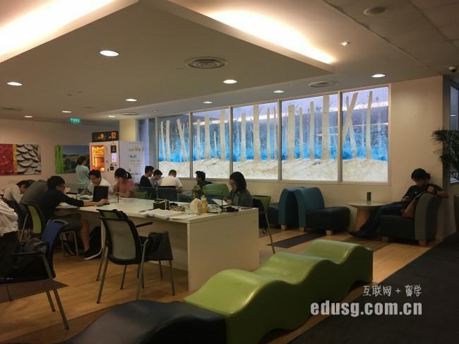 新加坡东亚管理学院读预科