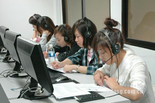 新加坡莱佛士高等教育学院英语条件申请