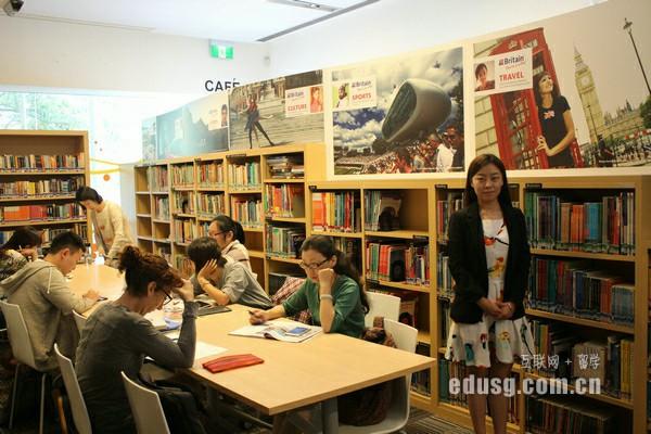 新加坡ERC学院研究生读几年