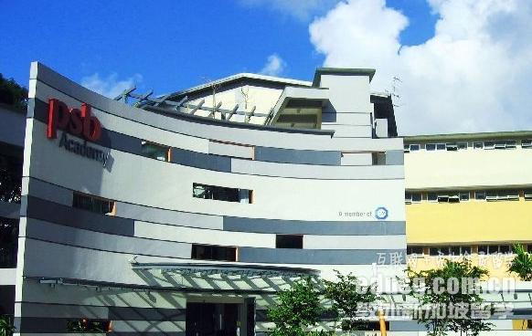新加坡PSB学院硕士