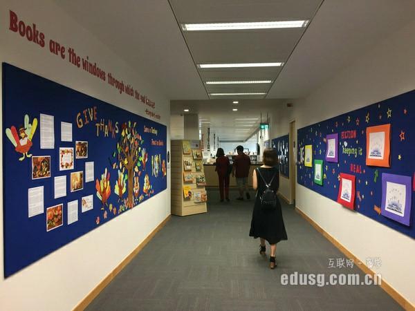 澳大利亚留学移民条件2016
