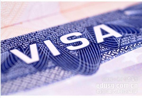 澳洲留学陪读签证政策