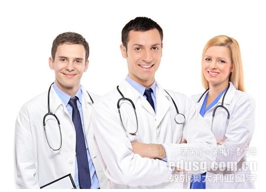 医学生澳洲留学条件