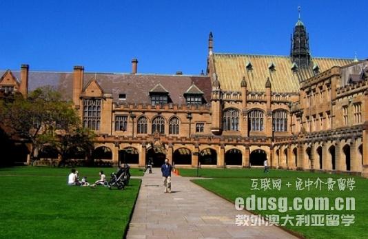 2017年澳洲留学申请时间