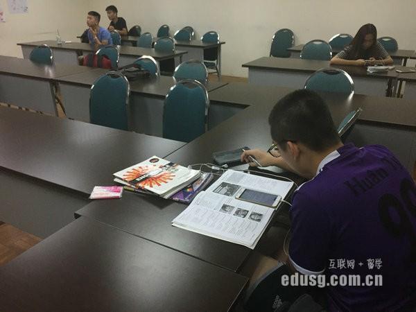 新加坡义安理工学院专业费用
