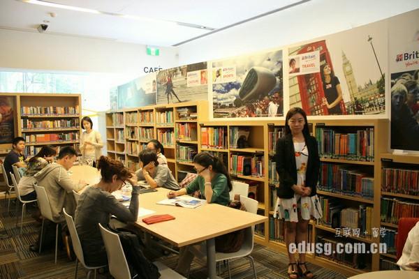 新加坡英华美学院本科费用多少