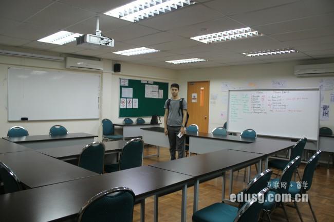 新加坡TMC学院申请流程