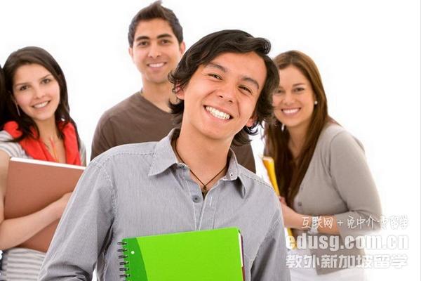 科廷科技大学新加坡分校管理专业有哪些