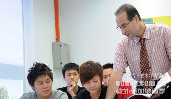 新加坡澳亚学院专业设置