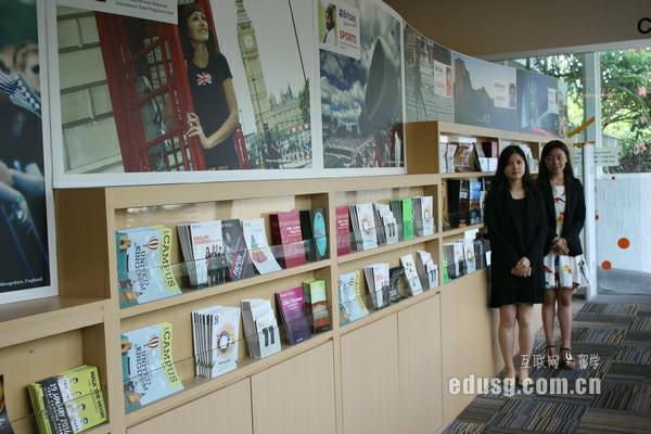 新加坡留学中小学学费
